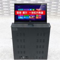 视频会议室桌面联想戴尔一体机触摸屏电动升降器21.5寸升降台支架