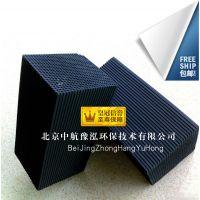 北京中航豫泓蜂窝状空气净化椰壳活性炭