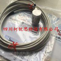 6110K-005/6110K-007接线盒