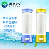 富氢水制氢杯效果佳能
