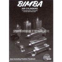 供应厂价特价促销美国Bimba缤霸A-32-100-CBFB系列标准气缸质保一年