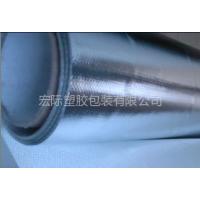 供应江西铝塑袋大型设备包装袋真空袋铝箔袋铝箔膜