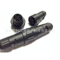 厂家直销 防水插头线,电缆防水接头,航空防水插头,IP68连接器