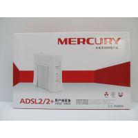 水星MD880d猫 调制解调器 ADSL MODEM宽带猫 moden电信猫