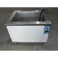 工业超声波清洗机,优质超声波清洗设备,五金除油超声波清洗机