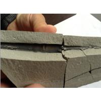 PFS反应粘湿铺防水卷材