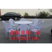 供应塑料桌椅批发 塑料桌椅批发价格