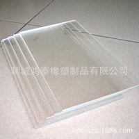 亚克力有机玻璃板材定做透明加工塑料板任意尺寸切割 PMMA板