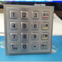 超级柜台 60*60国密键盘