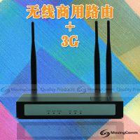供应OEM ODM MTK 3G 300MbpsSIM卡直插直拔车载路由器