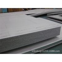 冷轧热轧316不锈钢板,2520不锈钢板,17-4PH不锈钢板
