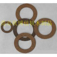 东莞欣博佳软木制品有限公司 软木板生产 软木密封垫加工