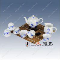 景德镇茶具批发 礼品陶瓷茶具套装价格