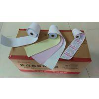 河南郑州豫神箭超市收银纸热敏纸厂家直销