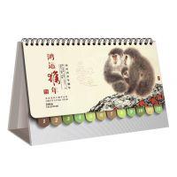 广州广告台历印刷 广州铜版纸广告台历印刷 专业的台历印刷
