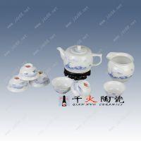 茶具批发价格 会议礼品陶瓷茶具套装图片