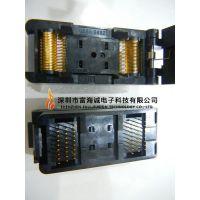 YAMAICHI IC51-0482-2018 IC插座TSOP48PIN 0.5MM间距翻盖式