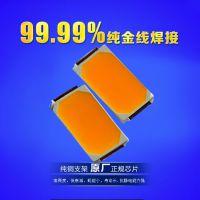 供应5730调粉黄光灯珠 5730调粉橙光1600K色温进口高端led灯珠
