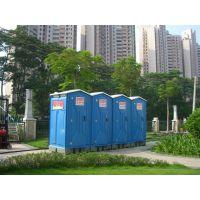 宿迁租赁移动厕所 18553101158