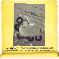 云南保山KOMATSU/小松PC200挖掘机操纵杆阀油封配件13929595912