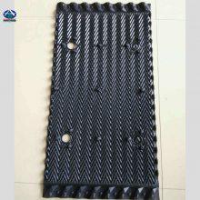 人字波逆流冷却塔填料 改性PVC填料图片 实力商家【河北华强】