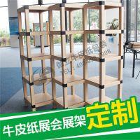 定制组装层格式货架|广东伽立环保纸展架