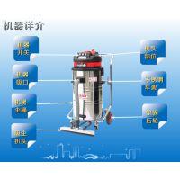 供应济南工业吸尘器WX-3078P