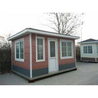 华达钢结构(在线咨询),山东活动板房,山东活动板房价格低