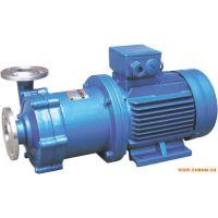 厂家直销cq不锈钢化工磁力泵-不锈钢磁力化工泵无锡昱恒专业提供