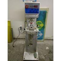 重庆渝北气动移印机 印刷设备销售
