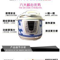 供应双喜多功能电压力锅电饭煲正品厂家5L智能高压锅会销礼品