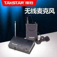 Takstar/得胜 TS-331B 无线麦克风 家庭娱乐麦克风