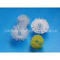 多面空心球工艺 塑料多面空心球