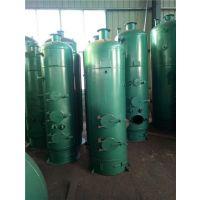 金锅锅炉(在线咨询),立式蒸汽锅炉,立式蒸汽锅炉质量
