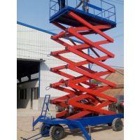 天锐厂家专业生产液压导轨升降货梯/固定剪叉式升降平台 天锐品牌企业厂家
