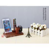 创意苹果手机支架apple watch 红花梨木支架 手机底座 木质摆件