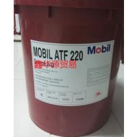 美孚MOBIL UNIVOLT N 61 B电气绝缘油