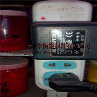 促销进口西特BL310g/0.001g电子天平