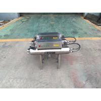 智创兴邦QL-10-30紫外线消毒器