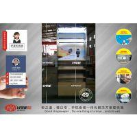 华为3.0版不锈钢配件柜定做供应商