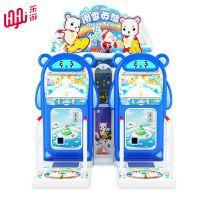 乐游 新款儿童投币游戏机滑雪英雄迷你小型儿童娱乐游戏电玩设备