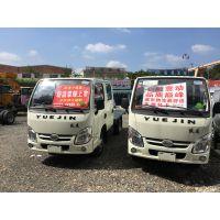 供应深圳长安新豹长安跨越王东风小康跃进小福星小货车和力达销售专卖