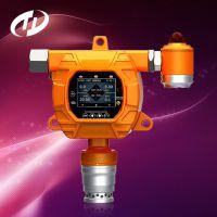 在线式多合一气体检测报警器TD5000-SH-O2-I-A固定式氧气速测仪可同时检测温湿度天地首和