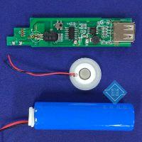 美容补水仪纳米喷雾雾化器支持移动电源控制电路板线路板PCB