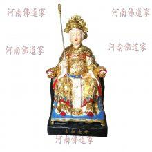 河南佛道家 地母娘娘佛像批发 西王母像1.55米 王母娘娘像 十二老母像批发