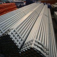 天津 专业生产 镀锌管 镀锌带管Q235 来电咨询有优惠18502270634