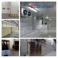上海苏世冷气工程万吨冷库 超大型冷藏物流中心建造 超大型冷库工程设计安装 免税区冷链中心