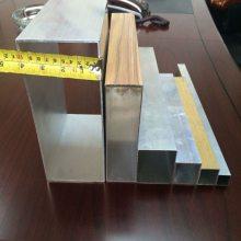 木纹铝方通吊顶多少钱一米_欧百得