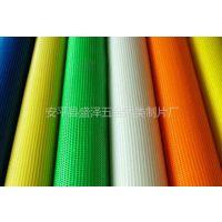 供应抹墙专用网|玻璃纤维网格布