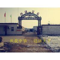 华北电动铁板滚筒机 金属成型机械